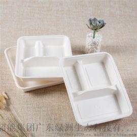 绿洲外卖三格快餐盒一次性餐盘长方正方五六格打包盒