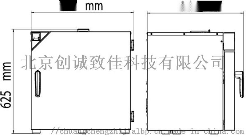 Binder BD-S 56标准培养箱