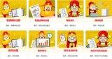 深圳虎步科技有限公司——您身邊的商標申請及商標註冊R專家