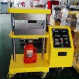XH-406A硫化機,平板硫化機,手動壓片機