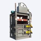 東莞液壓廢紙打包機,立式打包機,廢品打包機