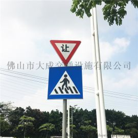 交通标志牌铝质道路交通用