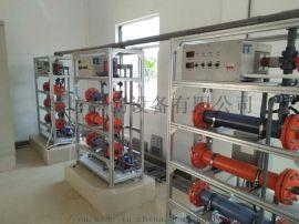 饮用水消毒设备次氯酸钠发生器生产厂