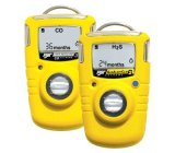湖北省bw氣體檢測儀,優選單一檢測儀