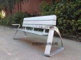 欧式景观户外铸铝公园椅