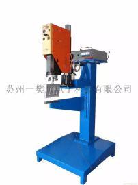 扬州铭震超声波牙刷焊接机