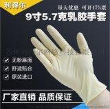 乳胶手套     净化手套     麻面光面