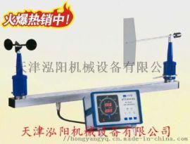 风速报警仪可存储数据 FYF数字式风向风速仪