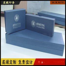 礼品盒制作纸盒定做 彩色纸盒 飞机纸盒 高档纸盒