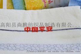 工厂直销彩色酒店用毛巾浴巾