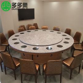 实木电动桌火锅厂家 酒店电动餐桌定做 电动桌子批发