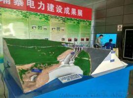湖南中浩供应大型水闸水利枢纽工程仿真实训设备