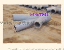 盈丰铸钢厂生产制造大型铸钢节点铸钢件