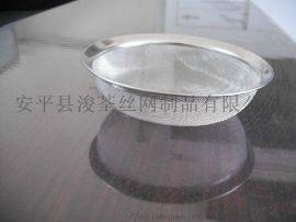 榨汁机专用过滤网厂A昌乐榨汁机专用过滤网厂家定制