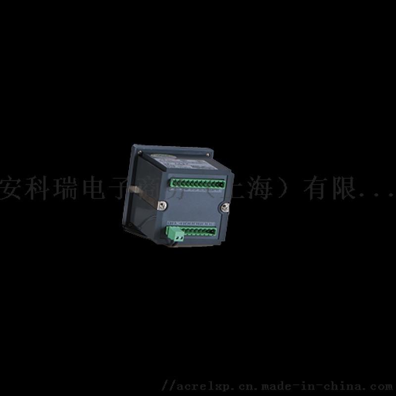 智能温湿度控制器嵌入式安装 1路温度 1路湿度  安科瑞WHD48-11