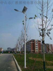 新能源路燈,不用電路燈