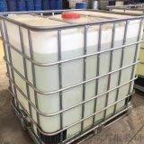 廣東藍峯T320塗料殺菌劑 丙烯酸乳液