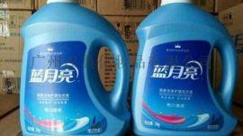 銀川低價供應優質藍月亮洗衣液 優質廠家貨源