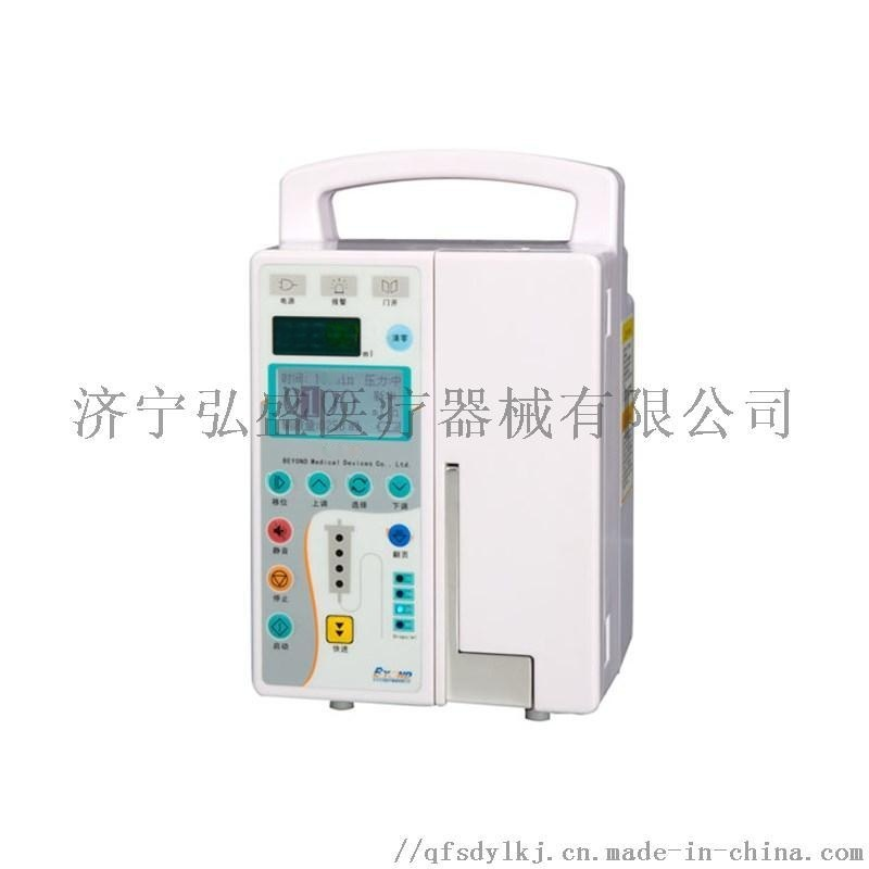 弘盛BYZ-810微量输液泵 医用实验室输液泵
