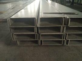 303不鏽鋼槽鋼規格齊全支持非標定制