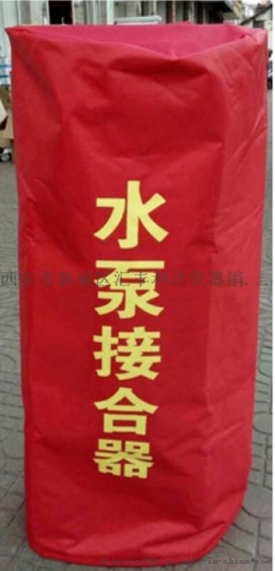 西安哪里有卖消防栓防冻罩13772489292