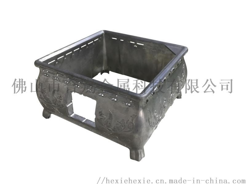 广东佛山铝合金外壳压铸模具加工