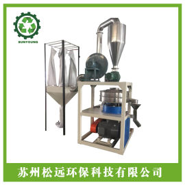 PE/PP材料磨盤粉體加工 粉碎細磨機