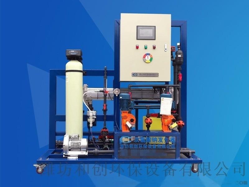 電解法次氯酸鈉發生器/簡易款飲水消毒裝置