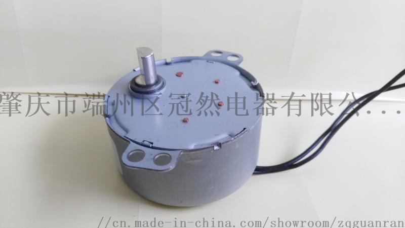 炒茶叶机 耐高温电机