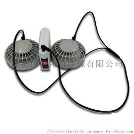 RQTB空调服电池 降温服风扇电池 扇衣电池