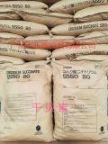 干贝素食品级 琥珀酸二钠 丁二酸二钠 日本触媒