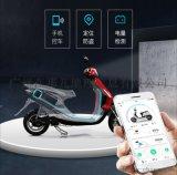 智能电动车方案商:供应电动车专用 GPS智能防盗器