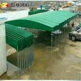 大型物流倉庫蓬移動推拉雨棚遮陽蓬
