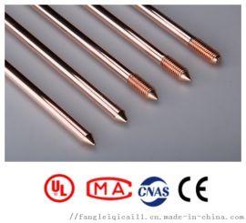 水平连铸铜包钢接地棒连铸工艺国内外合格供应商
