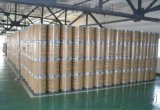 饲料级烟酰胺 CAS: 98-92-0