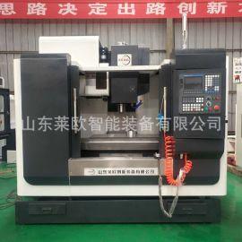 加工中心机床 小型数控加工中心VMC550