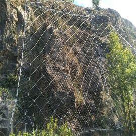 供应柔性防护网.安全防护网.柔性边坡防护网报价