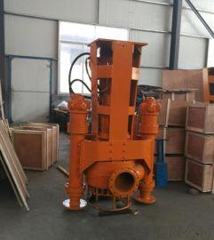 大口径挖机液压抽砂泵、挖机耐磨污泥泵