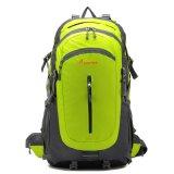广告箱包双肩包背包旅行包定制