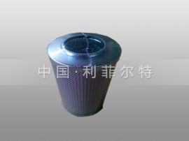 贺德克液压油滤芯0140D010BN3HC