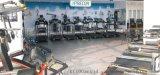 英吉多商用自發電背靠式健身車PP357詳細參數