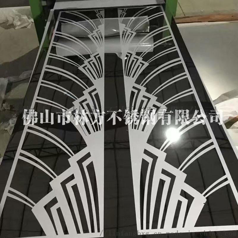 酒店大堂電梯花紋裝飾板 304不鏽鋼高檔鏡面板