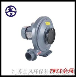 CX-75H耐高温中压风机