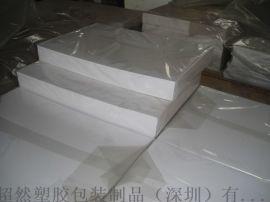 120g150g合成纸标签用纸|单向撕不烂合成纸