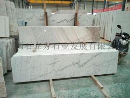 广西白大理石橱柜桌面 广西白石材定制