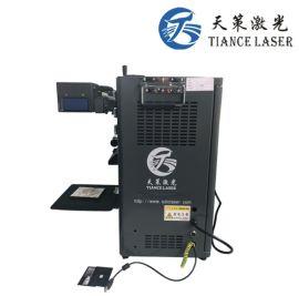 深圳小型激光镭雕机,光纤激光镭雕机厂家