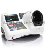 BP-705自動電子血壓計