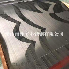 佛山彩色不锈钢装饰板 201组合工艺不锈钢卫浴板