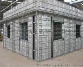 湖北铝模板铝合金模板生产厂家建筑模板