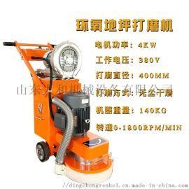 速速订购380环氧地坪打磨机 4KW施工无尘研磨机